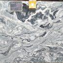 Viscon white granite gangsaw slab