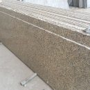 royal cream granite cutter slab
