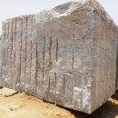 Meera White Granite Block